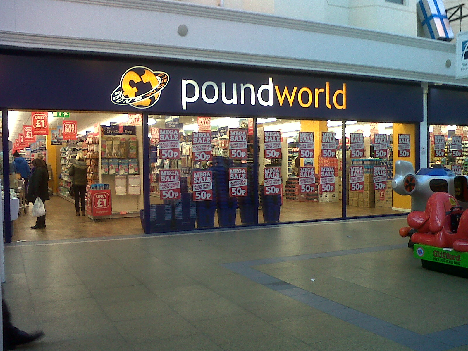 foundry-poundworld-6-1-2012.jpg